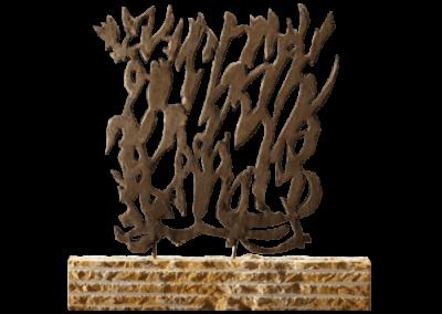<i>Scrittura sospesa</i>, 2012, argilla nera, marmo di Siena